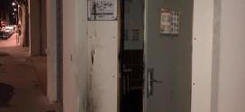 ফ্রান্সে আবারও মসজিদ পুড়িয়েছে খ্রিষ্টান মৌলবাদীরা