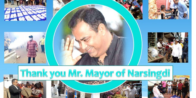 We want you to be just the way you are: to Mr. Mayor of Narsindi