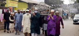 সংবাদ প্রতিদিনের সম্পাদক  রিমন মাহফুজের মা' আর নেই