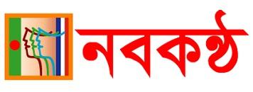নবকন্ঠ