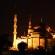 মুসলিমের মূল্যবোধ গঠনে শবে মেরাজের প্রভাব কতটুকু?