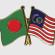 মালয়েশিয়ায় যাবে ১৫ লাখ শ্রমিক দুই দেশের চুক্তি  আজ