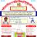 নবকণ্ঠ-এর চার বছর পুর্তিতে পর্তুগালে আইমন ক্রিকেট টুর্নামেন্ট ২০১৭