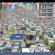 দশ ধাপ পিছিয়ে বিশ্বের নিকৃষ্ট শহরের তালিকায় ফের ঢাকা