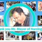 Mayor-Narsingdi-nobokontho-english-news-cover-Kamruzzamn-Kamrul