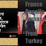 France-recalls-ambassador-on-turkey-comments-2020