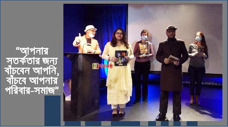 Youth-for-Human-Right-covid19-seminar
